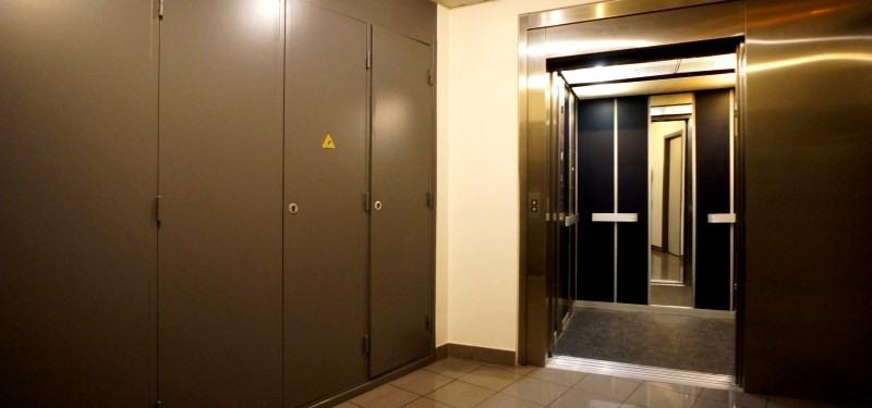 location bureau paris 18 me 75018 bureau paris 18 me de 21 m ref 596. Black Bedroom Furniture Sets. Home Design Ideas