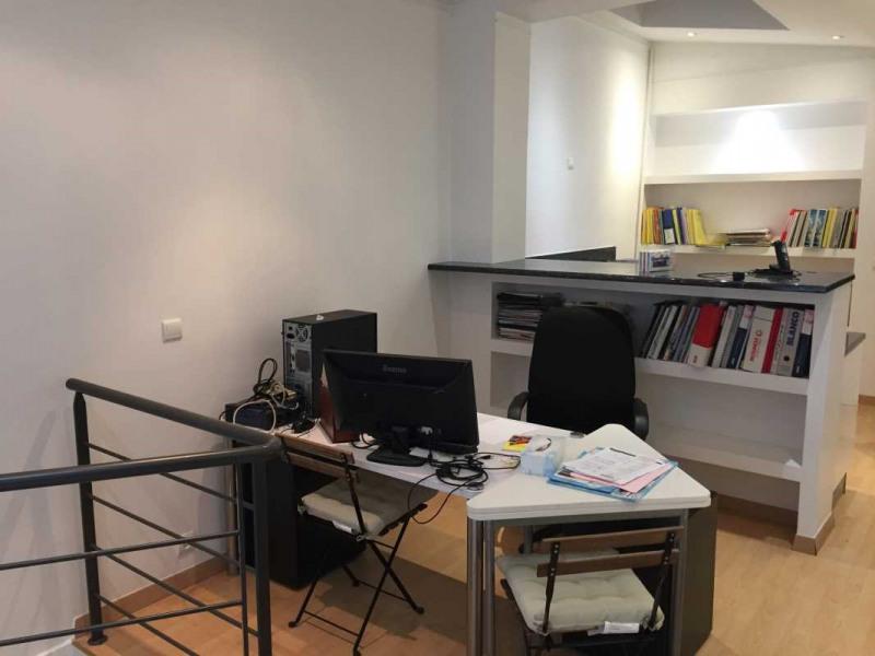 location bureau paris 15 me paris 75 41 m r f rence n 705246w. Black Bedroom Furniture Sets. Home Design Ideas