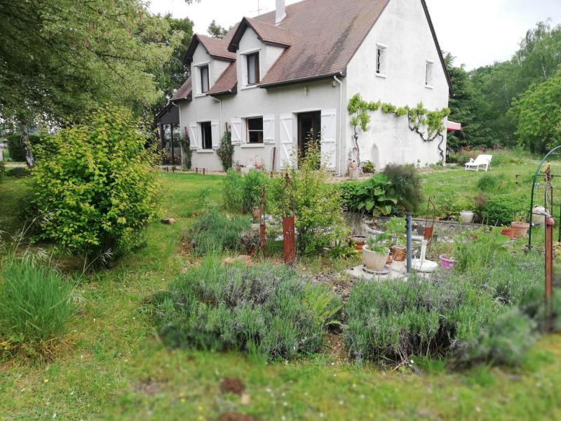 Location vacances Chaveignes -  Chambre d'hôtes - 15 personnes - Chaise longue - Photo N° 1