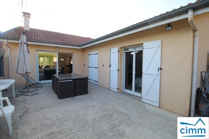 Maison saint jean de bournay avec une douche 23 for Garage saint jean de bournay