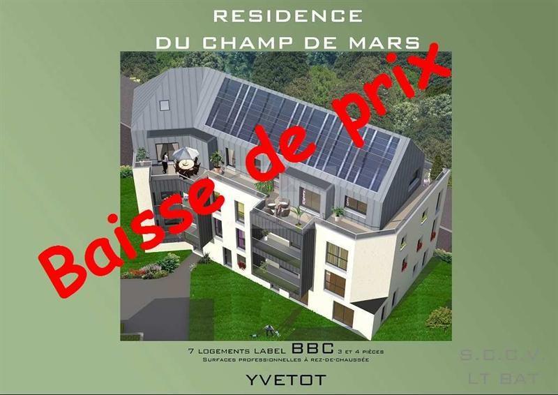 Appartements à vendre à yvetot entre particuliers et agences