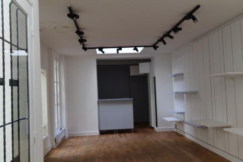 Vente bureau paris 1er 75001 bureau paris 1er de 83 m ref 131376749 - Bureau de change paris 1er ...