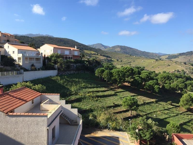 Maison pour 8 personnes quartier calme avec garage et terrasse à Port-Vendres