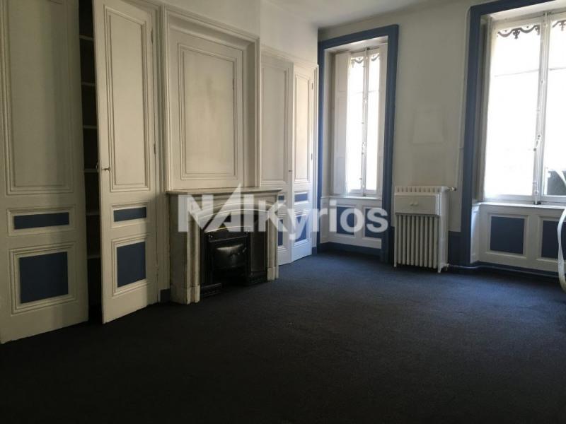 location bureau lyon 2 me rh ne 69 255 m r f rence n. Black Bedroom Furniture Sets. Home Design Ideas