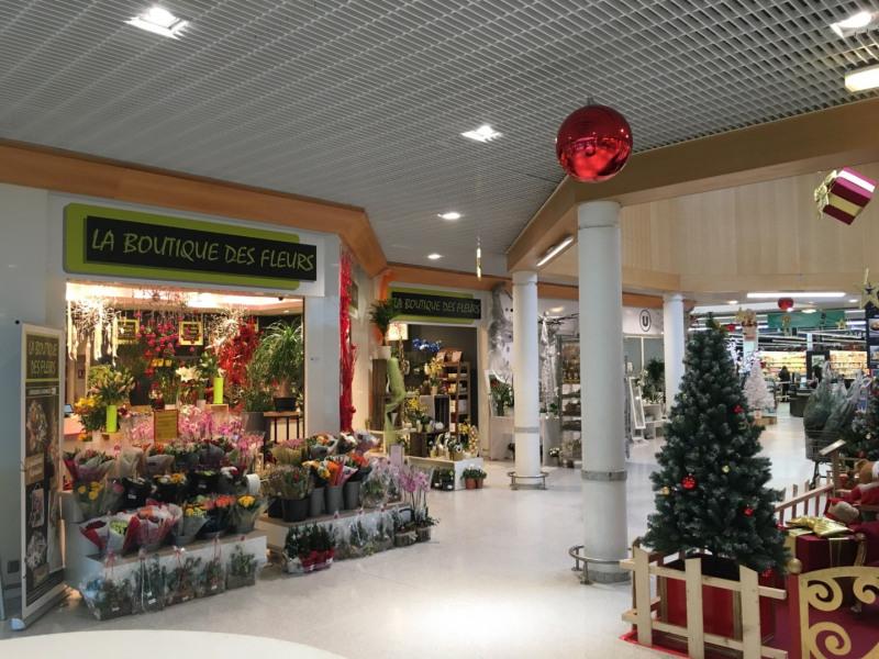 Location Boutique Thouaré-sur-Loire
