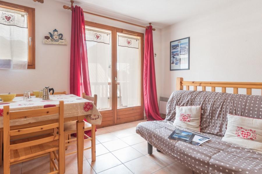 Location vacances Montgenèvre -  Appartement - 6 personnes - Cafetière - Photo N° 1